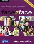 Face2face Upper Intermediate DVD - Second Edition
