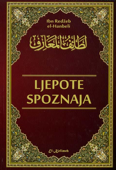 Ibn Kajjim Uvodjenje Zaljubljenih U Vrt Ljubavi Pdf