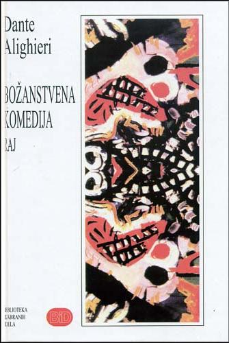 Cezanne MS