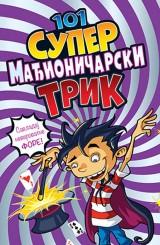 101 super mađioničarski trik