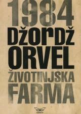 1984, Životinjska farma