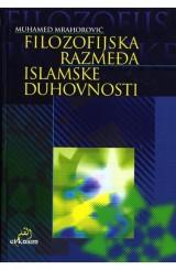 Filozofska razmeđa islamske duhovnosti