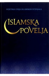Svjetska unija islamskih učenjaka