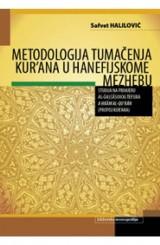Metodologija tumačenja Kurana u hanefijskom mezhebu