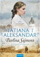 Tatjana i Aleksandar