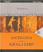 Antigona - Kralj Edip