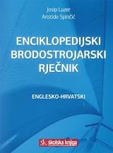Enciklopedijski brodostrojarski rječnik, englesko-hrvatski