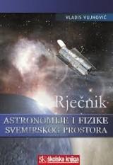Rječnik iz astronomije i fizike svemirskog prostora