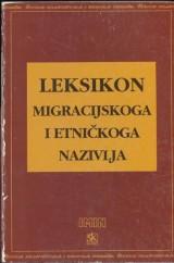 Leksikon migracijskoga i etničkoga nazivlja