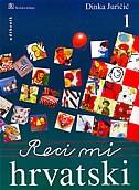 Reci mi hrvatski 1 (udžbenik)