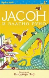 Jason i zlatno runo