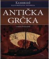Kembridž ilustrovana istorija Antičke Grčke