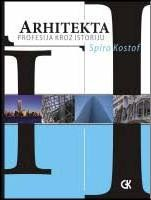 Arhitekta, profesija kroz historiju
