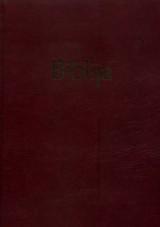 Biblija - na bosanskom jeziku