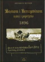 Bosnom i Hercegovinom uzduž i poprijeko - 1896