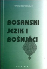 Bosanski jezik i Bošnjaci
