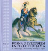Bosna u evropskim enciklopedijama