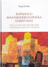 Bošnjačka i bosanskohercegovačka književnosti