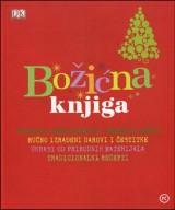 Božićna knjiga