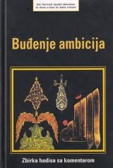 Buđenje ambicija: Zbirka hadisa sa komentarom