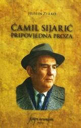 Ćamil Sijarić - Pripovjedna proza