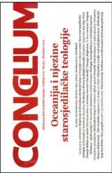 Concilium - Oceanija i njezine starosjedilačke teologije 5/2010