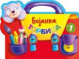 Bojanka - Torbica 1