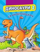 Dionsauri sa nalepnicama 2