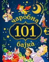 101 čarobna bajka