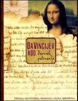 Da Vinčijev kod - Dnevnik putovanja