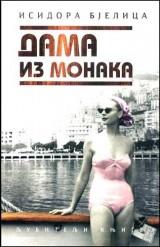 Dama iz Monaka