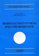 Diferencijalni račun funkcija dviju i više promjenljivih