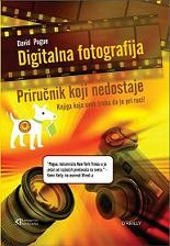 Digitalna fotografija - priručnik koji nedostaje