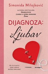 Dijagnoza - Ljubav