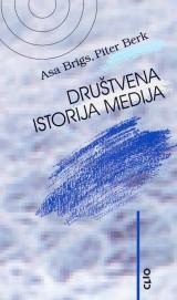 Društvena istorija medija od Gutenberga do Interneta