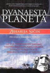 Dvanaesta planeta