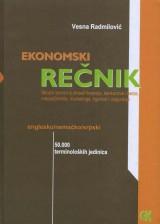 Ekonomski rečnik (englesko-nemačko-srpski)