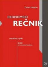 Ekonomski rečnik (nemačko-srpski)
