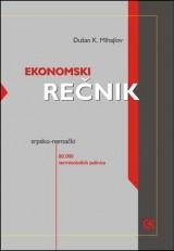 Ekonomski rečnik (srpsko-nemački)