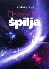 Elektronička špilja