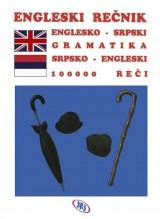 Engleski rečnik, Englesko-srpski, srpsko-engleski rečnik sa gramatikom