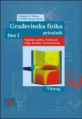 Građevinska fizika, priručnik, prvi deo