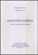 Građevinski materijali, Zbirka rešenih ispitnih zadataka