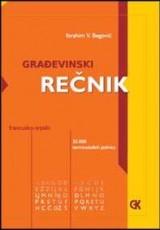 Građevinski rečnik (francusko/srpski)