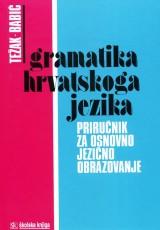 Gramatika hrvatskoga jezika, priručnik za osnovno jezičko obrazovanje