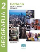 Geografija 2 - Udžbenik za drugi razred gimnazije