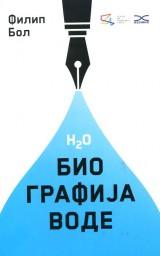 H2O - Biografija vode