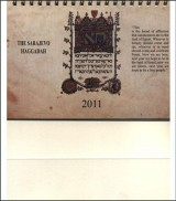 The Sarajevo Haggadah -  kalendar za 2011