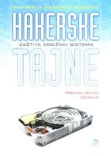 Hakerske tajne - Zaštita mrežnih sistema,  prevod petog izdanja