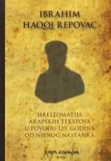 Hrestomanija arapskih tekstova - u povodu 125 godina od njenog nastanka